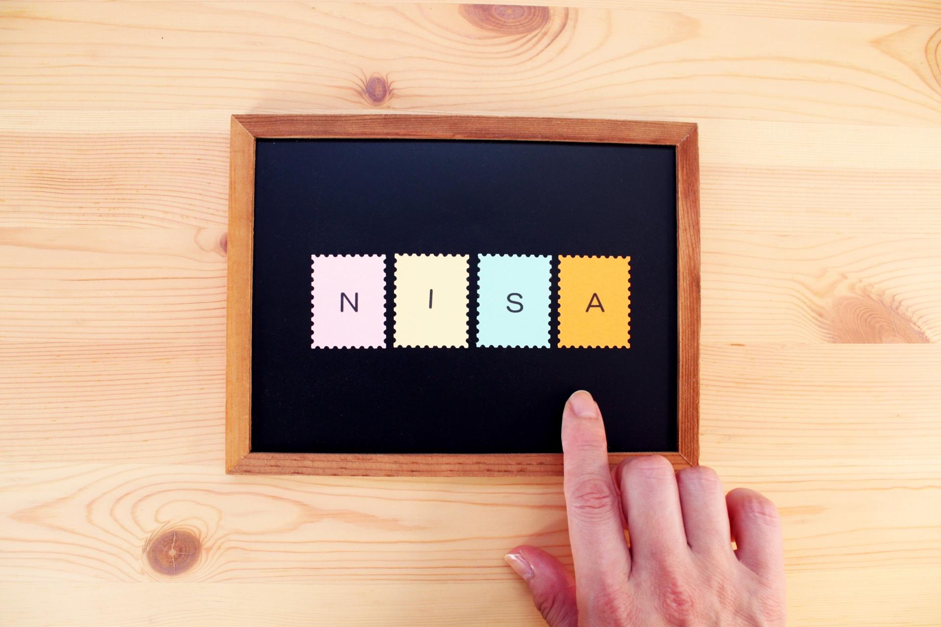 NISAの画像1